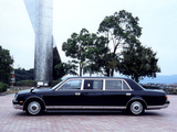 TRG Toyota Century Limousine (GZG50) 1997 images
