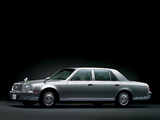 Toyota Century (GZG50) 1997 wallpapers