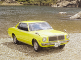 Toyota Chaser Hardtop (MX40) 1977–80 images