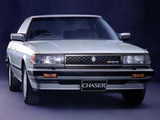 Toyota Chaser 2000GT TwinTurbo S (G71) 1985–88 wallpapers