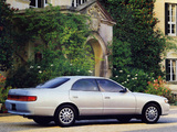 Toyota Chaser 3.0 Avante G (JZX90) 1992–94 wallpapers