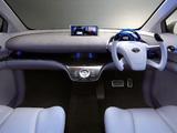 Toyota FSC Concept 2005 photos