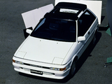 Toyota Corolla II 1.5 SR-i Canvas Top 3-door 1988–90 wallpapers