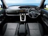 Images of Toyota Corolla Rumion Aerotourer (E150N) 2009