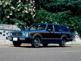 Toyota Cressida Wagon 1976–80 wallpapers