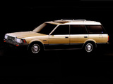 Toyota Crown Royal Saloon 2.0 Station Wagon (GS130G) 1987–91 pictures
