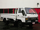 Pictures of Toyota Dyna 150 (Y60) 1984–95