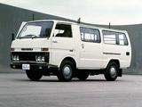 Toyota Dyna Van JP-spec (U20) 1977–84 images