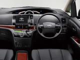 Images of Toyota Estima Aeras 2012