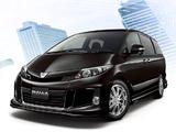 Photos of Gialla Sportivo Toyota Estima Aeras 2012