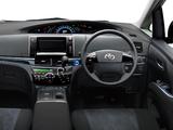Toyota Estima Hybrid Aeras 2012 images