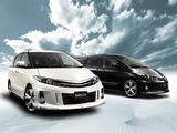 Modellista Toyota Estima Aeras Tourer Kit 2012 photos
