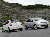 Toyota Etios wallpapers