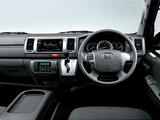 Toyota Hiace Super GL (H206) 2013 pictures