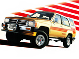 Toyota Hilux Surf SSR Limited 1987–89 pictures
