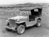 Toyota Jeep BJ 1951–54 images