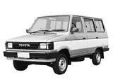 Images of Toyota Kijang 1986–96