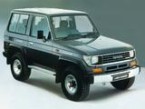 Images of Toyota Land Cruiser II UK-spec (J71G) 1990–96