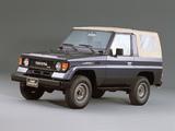 Photos of Toyota Land Cruiser II Canvas Top (LJ71) 1985–90