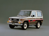 Toyota Land Cruiser II (LJ71) 1985–90 pictures