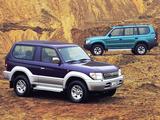 Toyota Land Cruiser Prado pictures