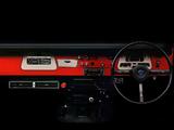 Images of Toyota Land Cruiser (BJ40V) 1973–79