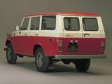 Images of Toyota Land Cruiser 50 KCQ US-spec (FJ56VL) 1975–79