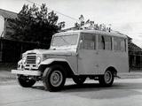 Photos of Toyota Land Cruiser Station Wagon (FJ28L) 1956–59