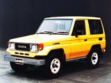 Toyota Land Cruiser (BJ71V) 1985–90 photos