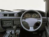 Toyota Land Cruiser 80 Wagon VX JP-spec (HZ81V) 1995–97 photos