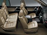 Toyota Land Cruiser 200 VX-R UAE-spec (UZJ200) 2007–10 photos