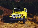 Toyota Land Cruiser (BJ40VL) 1973–79 pictures