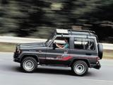 Toyota Land Cruiser (BJ71V) 1985–90 images