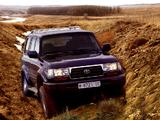Toyota Land Cruiser 80 VX (HZ81V) 1995–97 wallpapers