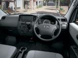Toyota LiteAce Van (S402) 2008 pictures