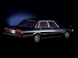 Photos of Toyota Mark II Sedan (X60) 1980–84