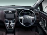 Toyota Mark X ZiO (ANA10) 2007–11 photos