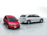 Toyota Mark X ZiO (ANA10) 2007–11 wallpapers
