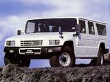 Photos of Toyota Mega Cruiser 1996–2001