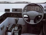 Toyota Mega Cruiser 1996–2001 photos