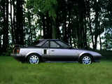 Toyota MR2 1984 images
