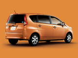 Pictures of Toyota Passo Sette (M502E) 2008–12