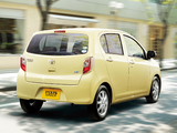 Pictures of Toyota Pixis Epoch 2012