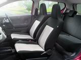 Toyota Pixis Epoch 2017 photos