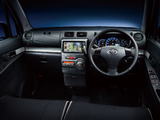 Toyota Pixis Space Custom G (L575A) 2011 images