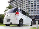 Images of Modellista Toyota Porte 2012