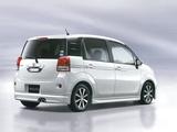Photos of Modellista Toyota Porte 2012