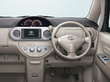 Toyota Porte (NNP10) 2005–12 wallpapers