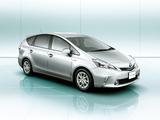 Photos of Toyota Prius α (ZVW40W) 2011