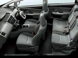 Toyota Prius α (ZVW40W) 2011 wallpapers
